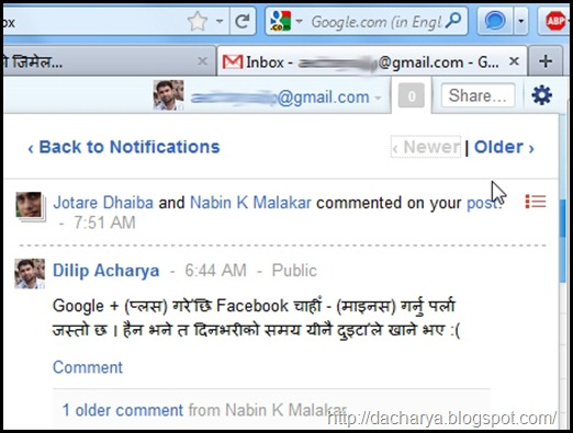 Google   within gmail