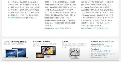 Http www apple com jp macbookair features html jpg  1024×8796 3
