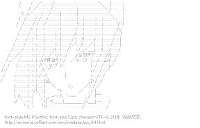 [AA]赤青黄 (めだかボックス)