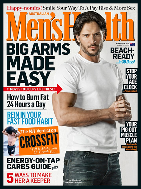 Joe Manganiello covers Australian Men's Health