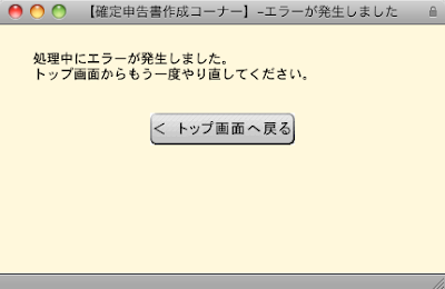 20130308_5.png