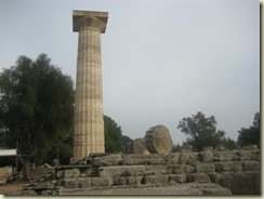 Temple of Zeus 1 (Small)