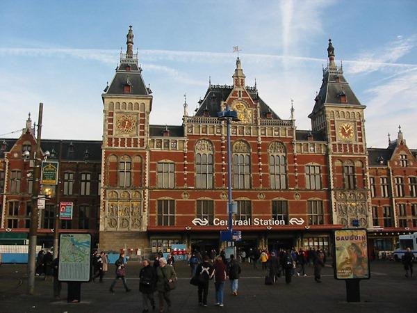 امستردام سنتر