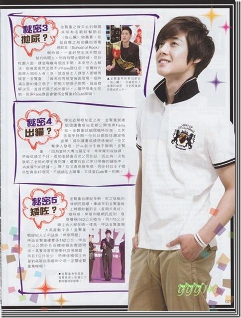 magazine4[4][3]