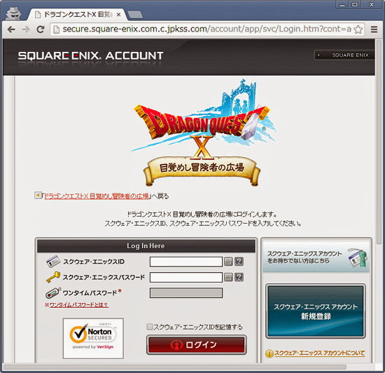 sq-eni-phishing02.jpg