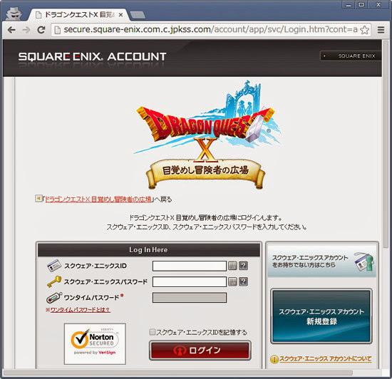 sq-eni-phishing02.jpg