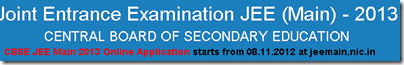 JEE Main 2013 online application