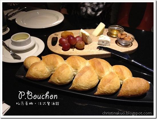 [高雄] 帕莎蒂娜P.Bouchon 法式餐酒館 - 秀語小札 - Blogger