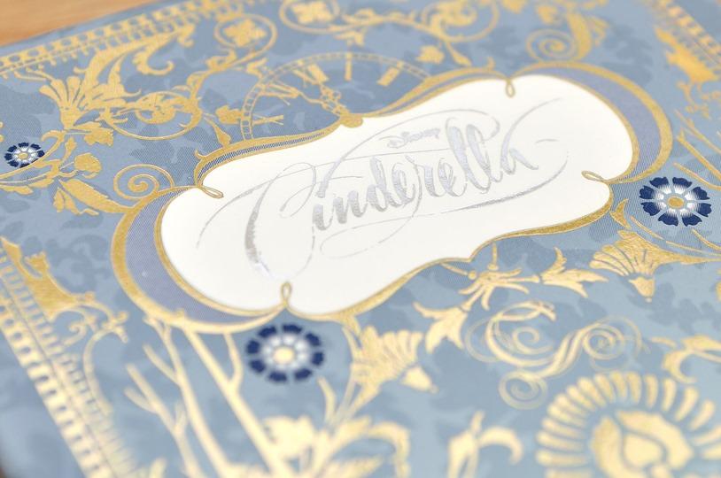 cinderella sephora palette