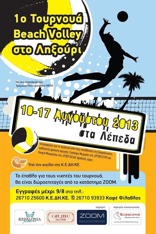 Beach Volley στα Λέπεδα (10-17.8.2013)