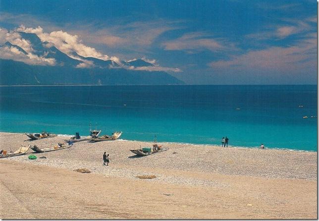 Hualien beach, Taiwan