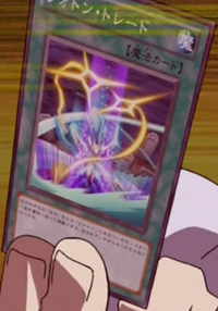 300px-PhotonTrade-JP-Anime-ZX