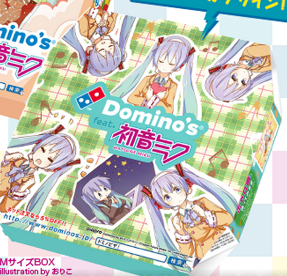 miku dominos box