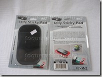 Anti Slip Pad - Gel Aderente Para Celulares - Magic Pad Jelly Fixo3