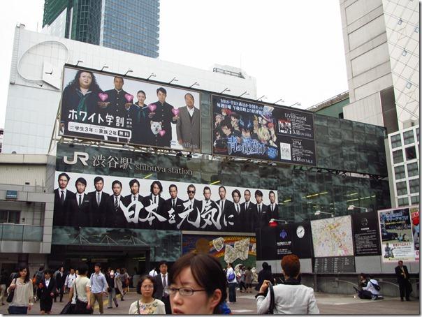 Japan May 2011 017