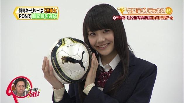 5888_matsui-airi