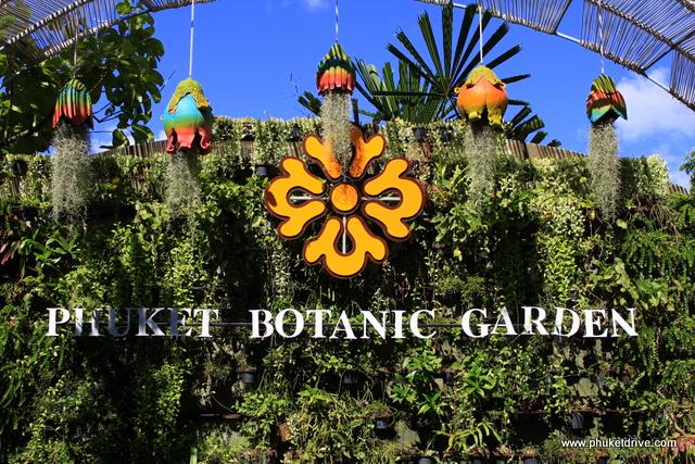 Phuket Botanic Garden (Ботанический Сад на Пхукете)