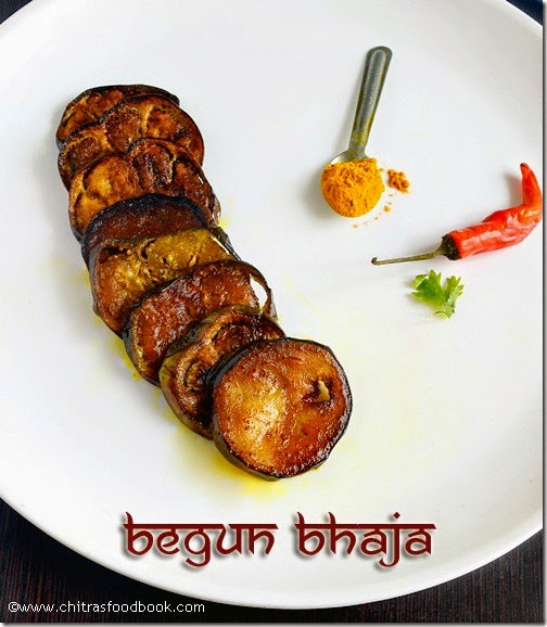 Begun-bhaja-recipe