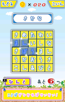 Screenshot of WordSearch Japanese Study FREE