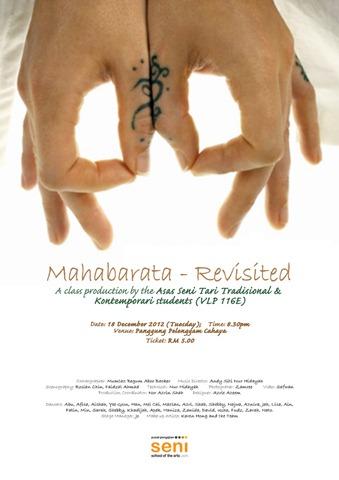 manabarata - web