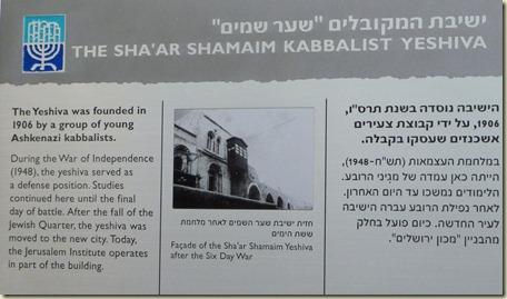 2011-05-31 Jerusalem Tour 047