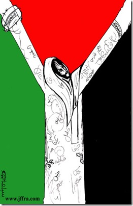 Palestinian Jesus