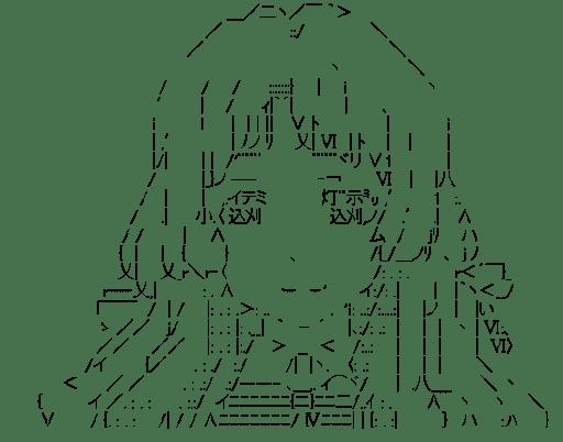 北原美桜 (あの夏で待ってる)