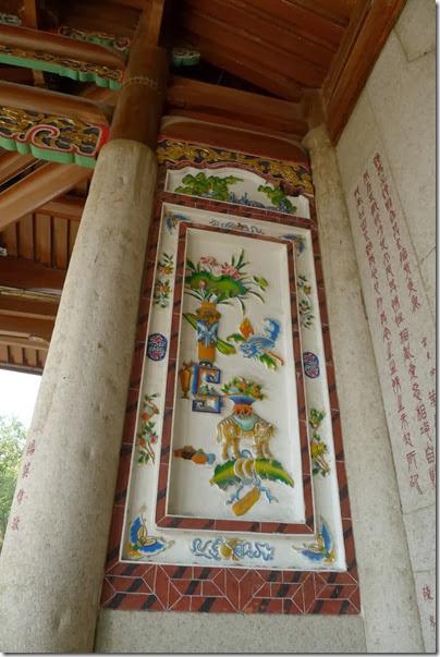 廈門。南普陀寺