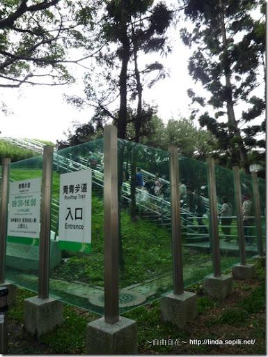 2010台北花博-青青步道