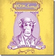 kiosk-global-zoo-iranian-blues-album
