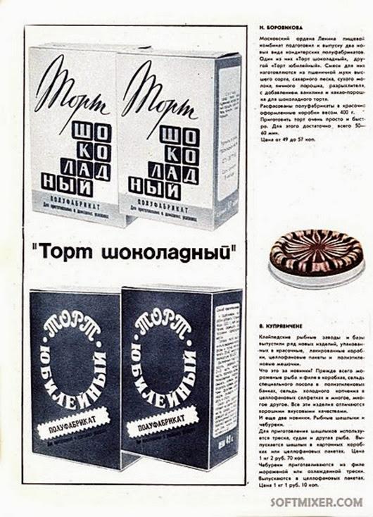 0_87d73_19862b1f_orig