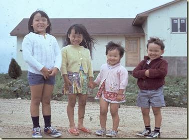 cousins-1