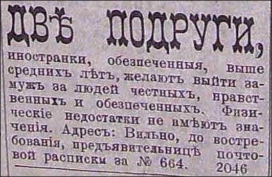 russkaya-zrelaya-mamochka-domashnee-porno
