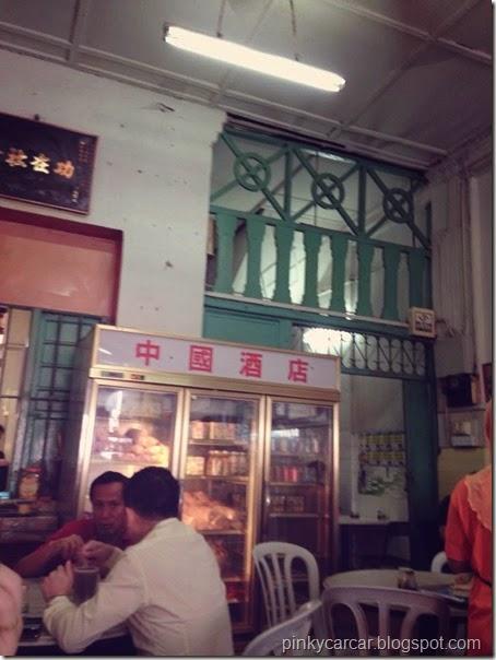 巴生中国酒店the kopitiam (4)
