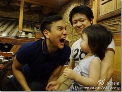 Eddie Peng X Baby 05