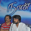 Naan Eee Movie Success Meet Photos 2012