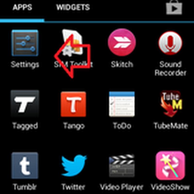 การลบ Apps ที่ไม่จำเป็นออกใน Smartphone หรือ tablet
