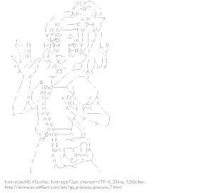 [AA]Haruno Haruka (Go! Princess PreCure)
