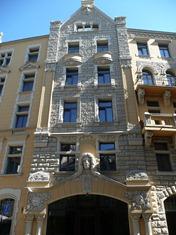 Рига, старинное здание