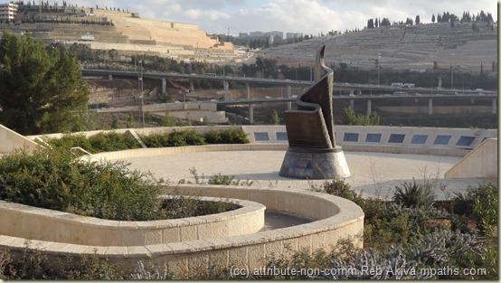 2012-01-26 Jerusalem 9-11 memorial hills 023