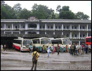 Dharmasthala Bus Stand