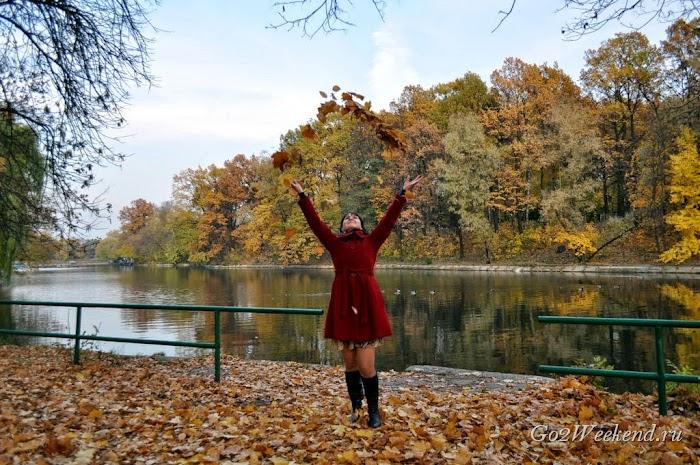 Botanicheskiy_sad_moskva_40.jpg