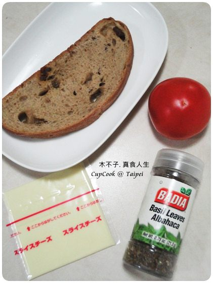 番茄起司烤吐司食材