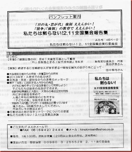 Image2大阪