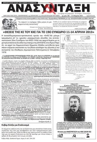 2013031ofyllo