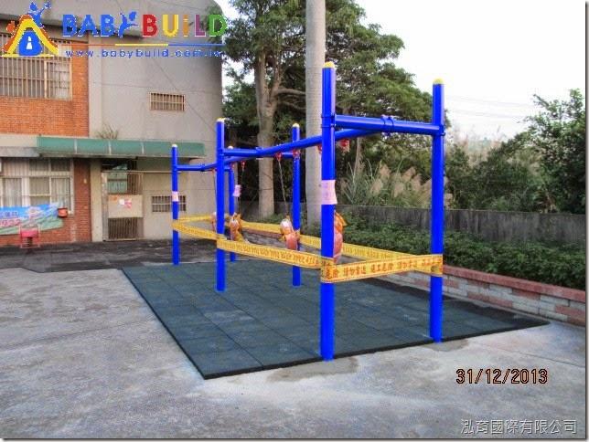 BabyBuild 鞦韆增設工程