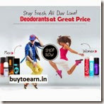 Amazon: Buy Deodorants upto 45% off from Rs. 105