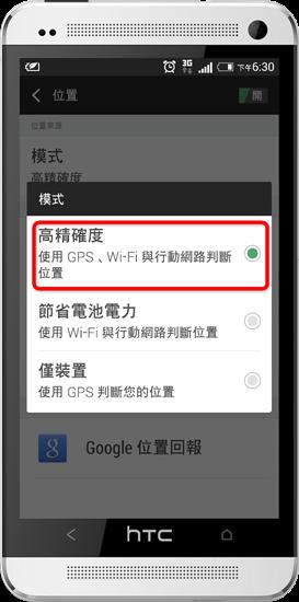 GPS03