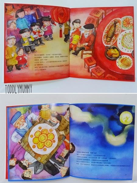 CNY books 2