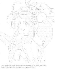 [AA]ベルダンディー (ああっ女神さまっ)
